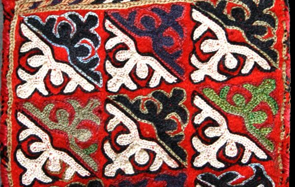 Turkmen embroidered pocket